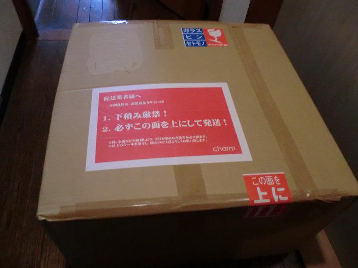 http://www.minibiotope.com/image/tsukurikata20121104-1.jpg
